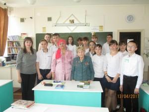 Встреча в школе 4
