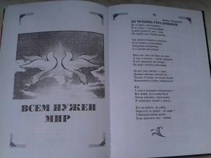 Книга разворот