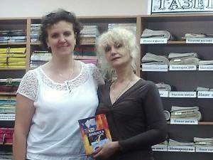 Лилия и Алёна Костина