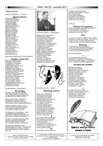 4 страница (1)