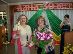 Любовь Семёновна Захарова поздравляет