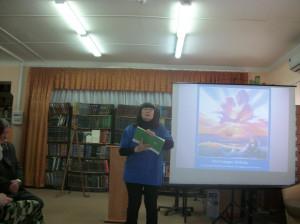 Надя Моисеевская на презентации